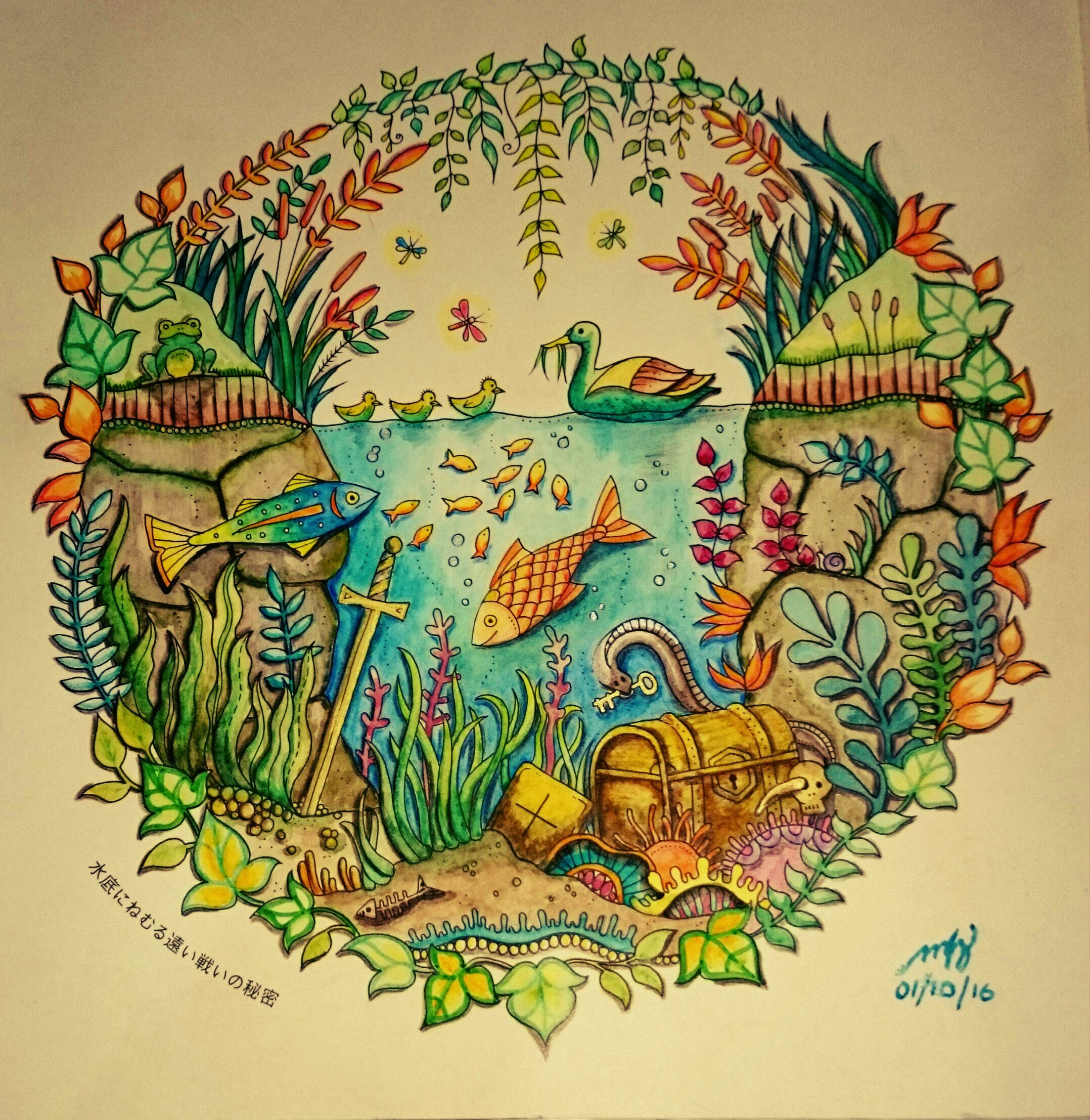 Zendoodle coloring enchanting gardens - Enchanted Forest Aquarium Colored By Yours Truly Haha I Hope You Like It