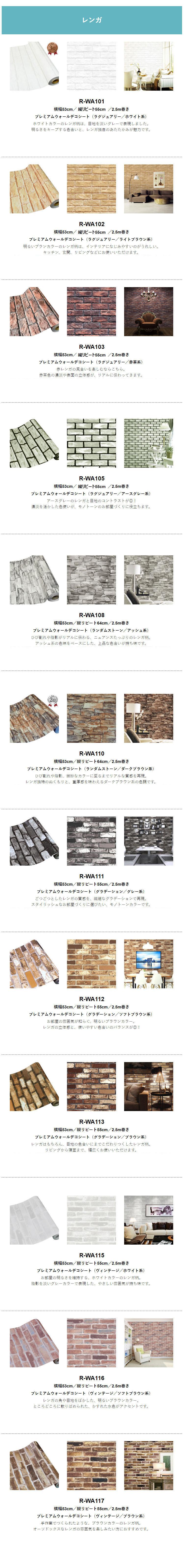 楽天市場 壁紙 のり付き はがせる壁紙 1m リアル 日本ブランド クロス