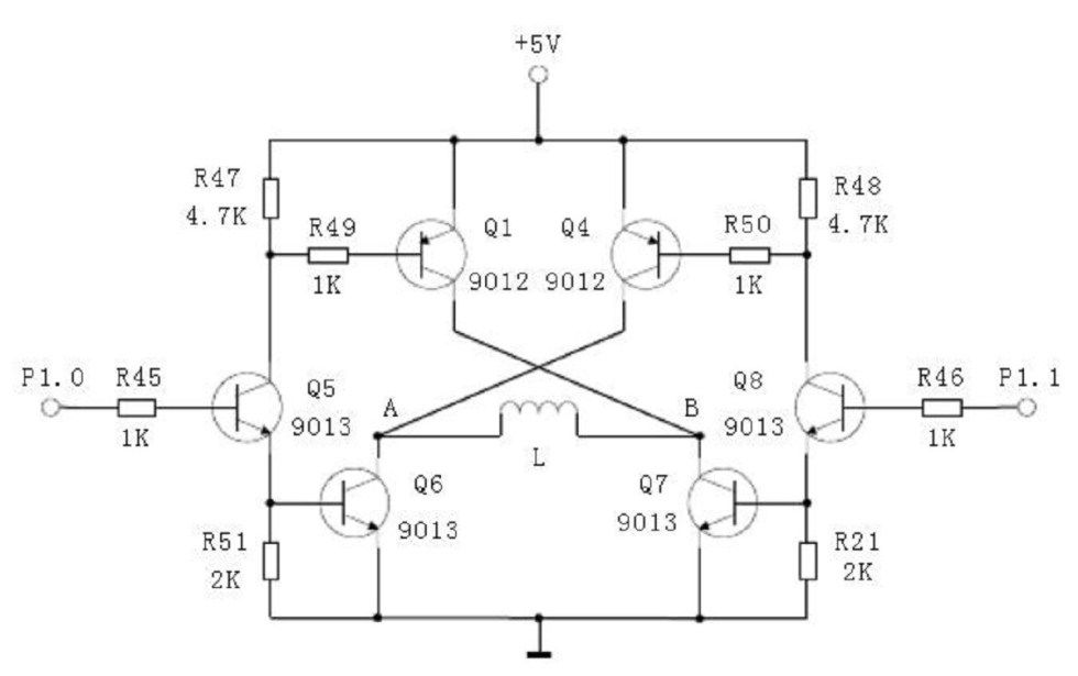 Introduction Of Three Magnetic Latching, Latching Relay Wiring Diagram