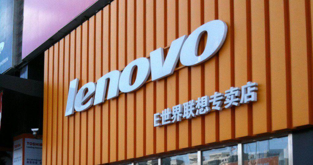 Sabías que Vuelven a descubrir a Lenovo instalando Spyware en sus equipos