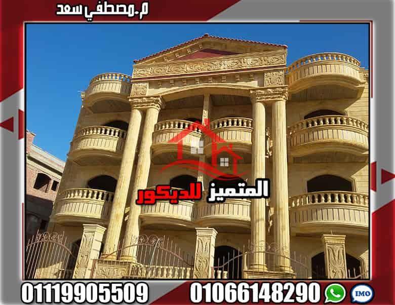 اسعار حجر هاشمي فرز اول House Styles Decor Mansions