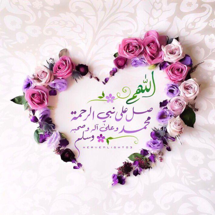 Pin By Janii Jan On هذا الحبيب محمد يا محب Islamic Quotes Wallpaper Islamic Images Kaligrafi Islam