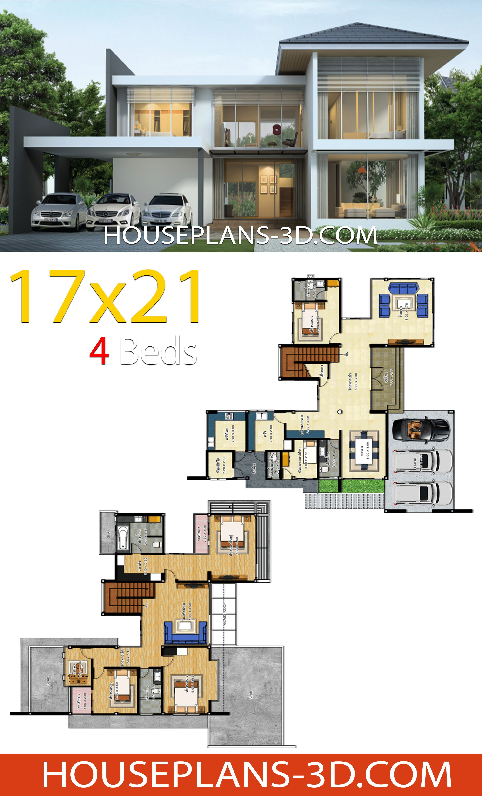 House Design 17x21 With 4 Bedrooms House Plans 3d House Plans Model House Plan House Design