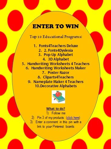 Enter this contest to win 10 top educational programs. Be a follower, repin 3 products and enter a comment with your link here. Deadline 10/1/2013