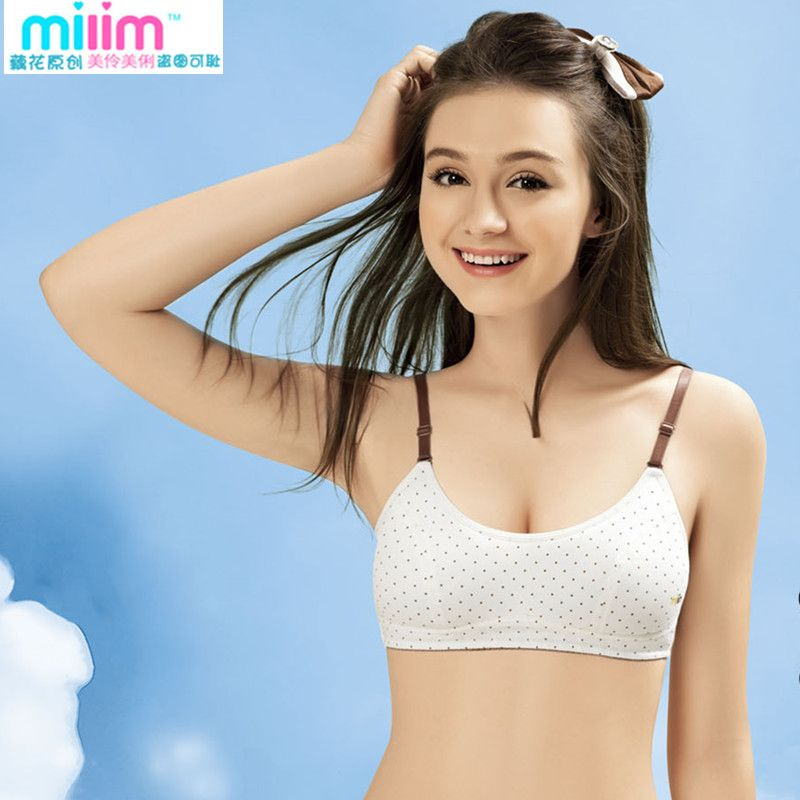 364a336dae419 The coronal one girl student a package mail the beauty of the music li no  rims cotton underwear bra     a big yards   1070 on JoinTaobao.com