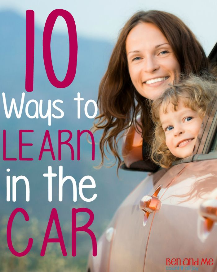 Can You Travel And Homeschool Successfully? (With Images