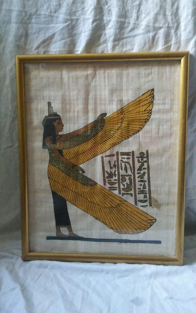 Vintage Egyptian Delta Papyrus Factory Framed Painting 13X17 | Pinterest