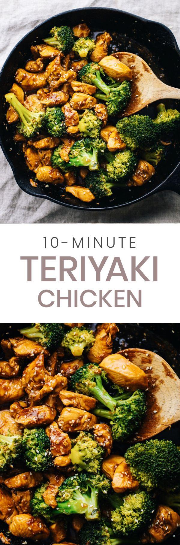 10-Minute Teriyaki Chicken & Broccoli #quickeasydinners