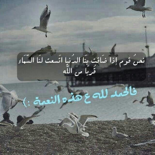 اللهم أسعد قلوبنا بقربك Cool Words Movie Posters Islam