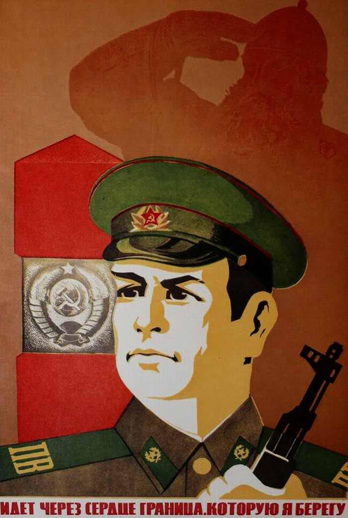 картинка плакат солдат будет приобрести несколько