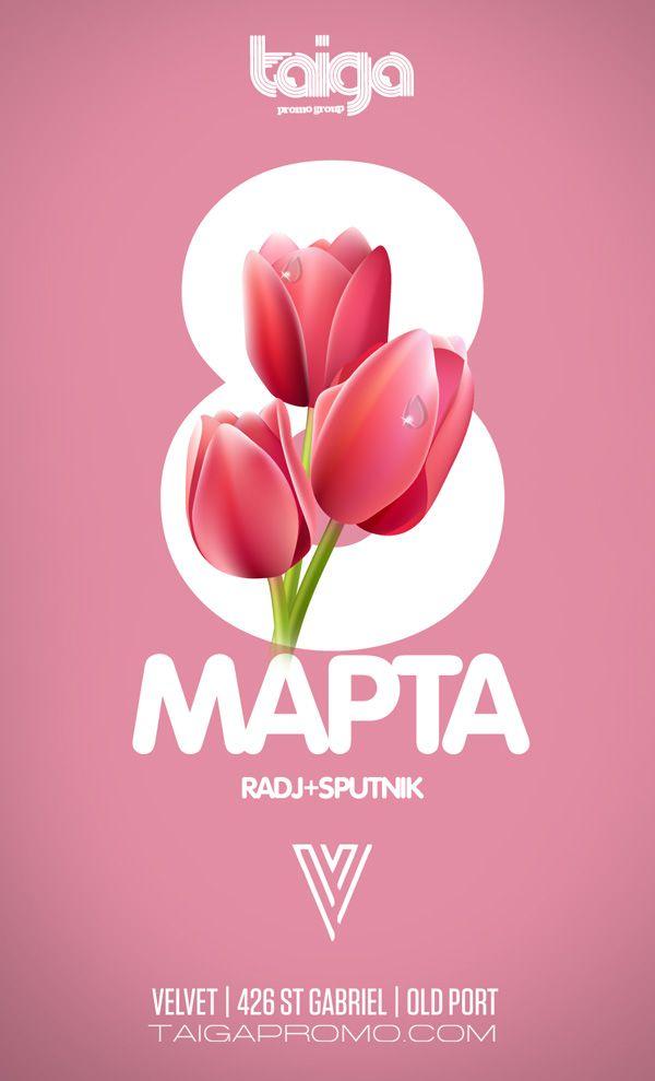 8 March international women day flyer Diseño! Pinterest March - mothers day flyer