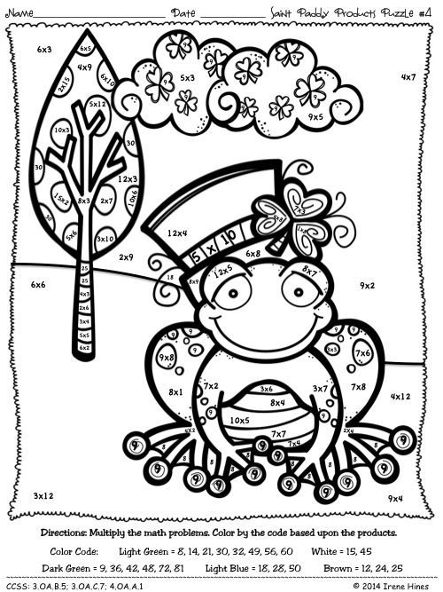 color by math multiplication coloring pages 772 - Math Coloring Pages St Grade