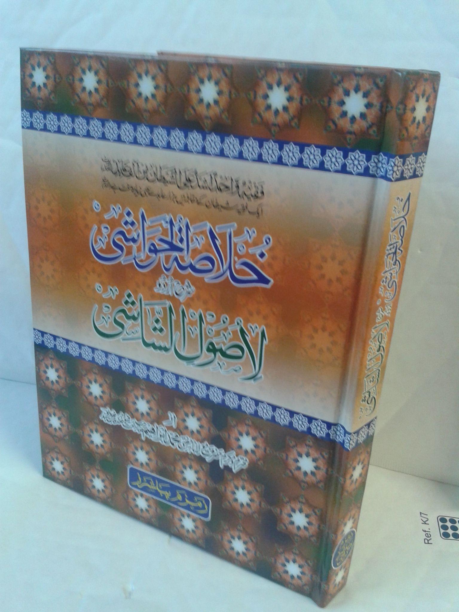 Ul pdf waqar fatawa