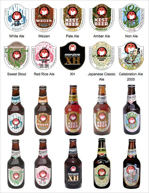 Hitachino Nest Beer aka