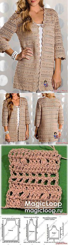 Crochet cardigan 60e623d9068