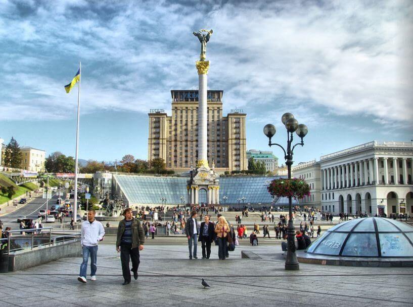 بالصور اماكن سياحية مميزة لا تفوتها في كييف Travel To Ukraine Excited Pictures Places To Travel