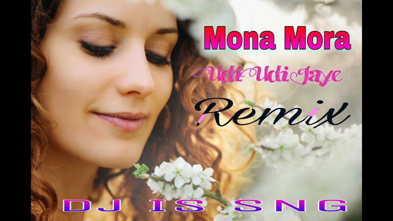 Mana Mora Udi Jaye Re Remix| Dj IS SNG |Jasaswini |Odia Dj Song 2019