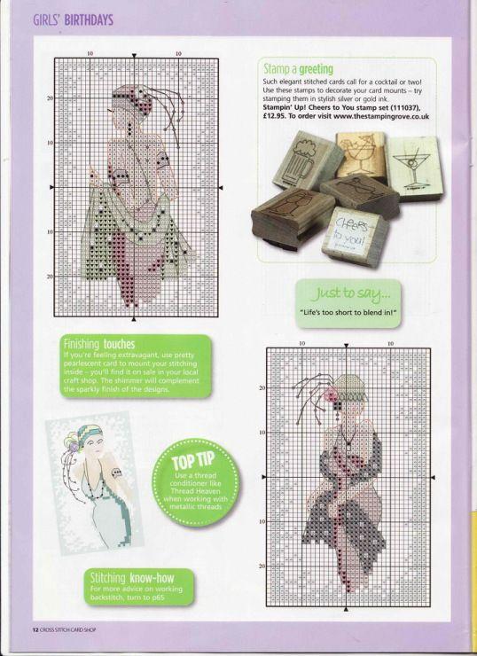 Gallery.ru / Фото #9 - Cross Stitch Card Shop 71 - WhiteAngel ...