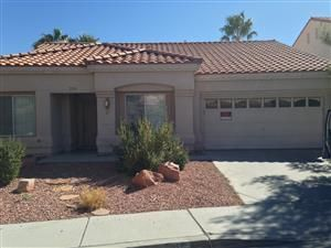Las Vegas Nevada Section 8 Rental 3 Bedroom 2 Bathroom Rental