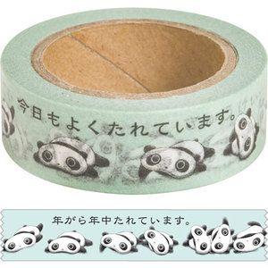 San-X Tarepanda Washi Deco Tape: http://www.stationeryheaven.nl/sanrio/sanx/charatape
