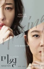 Missing Woman izle