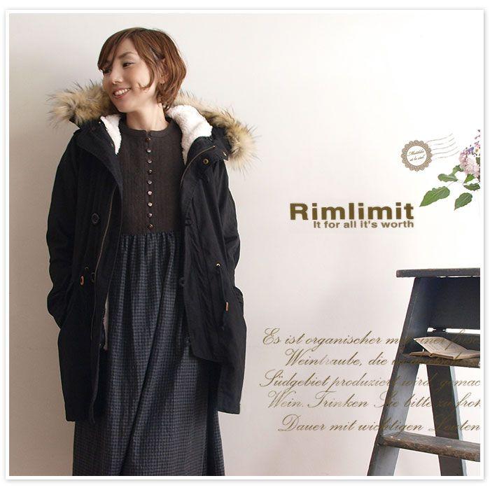 【Rimlimit  リムリミット】ボアライナー フェイクファー付きミリタリー モッズ コート(2005632)