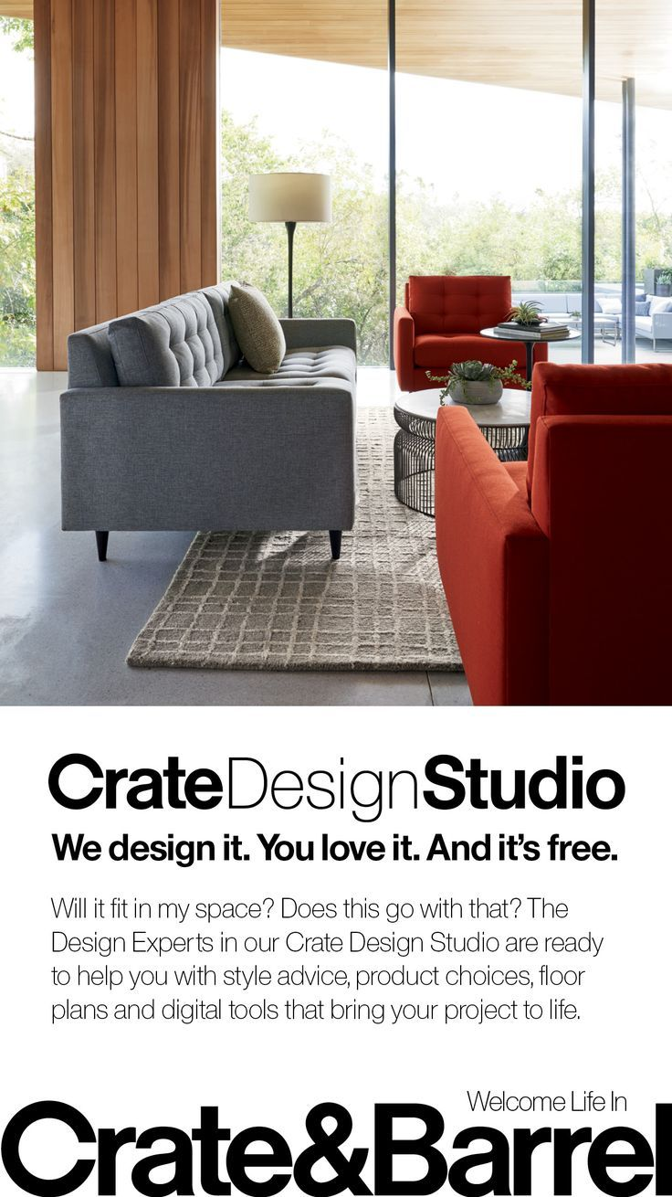 Free Design Services To Help You Create The Look You Love Living Room Designs Interior Design Interior Design Living Room