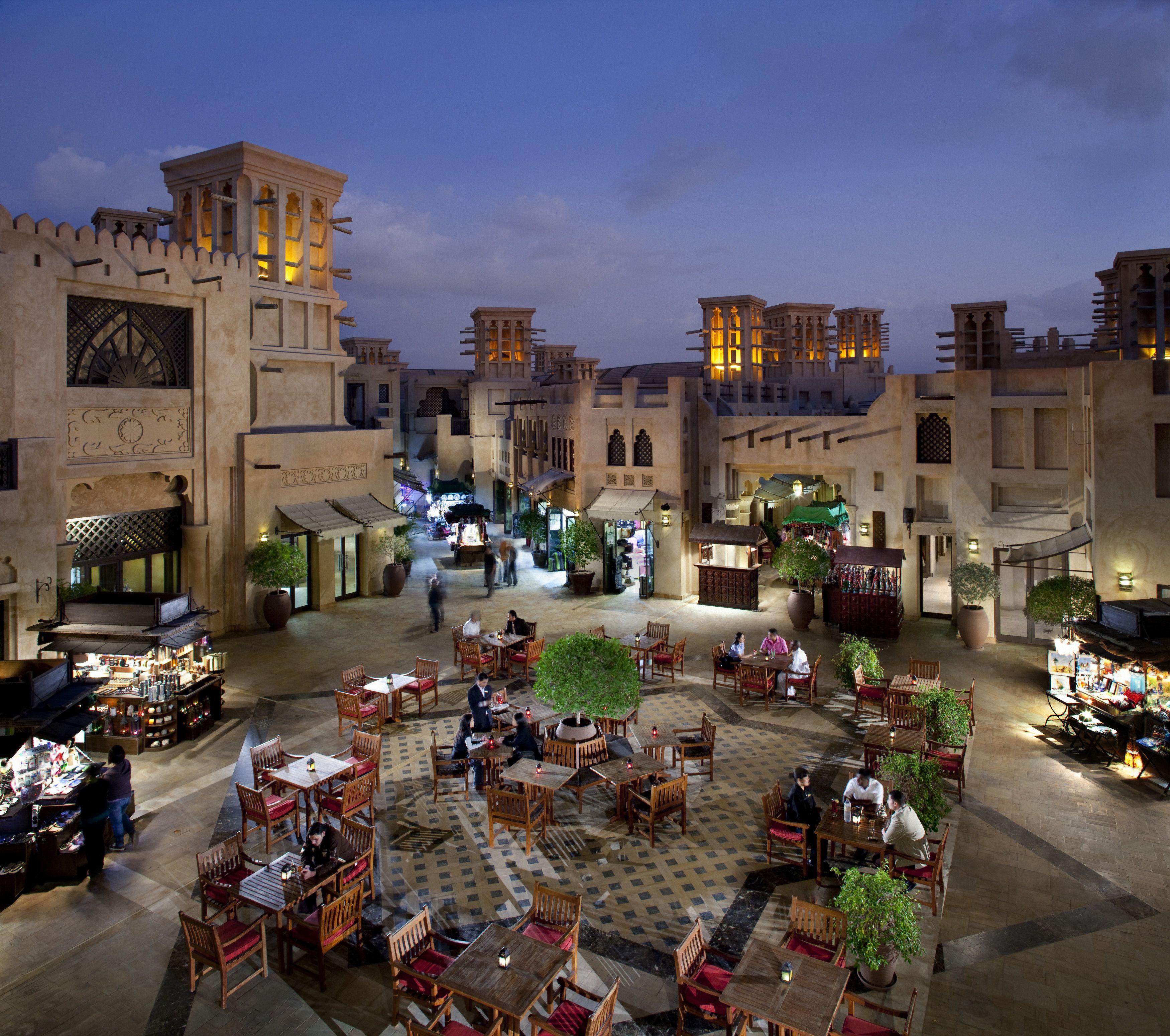Design House Al Sufouh Dubai