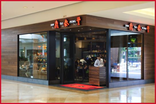Din Tai Fung Cantonese Restaurant South Coast Plaza