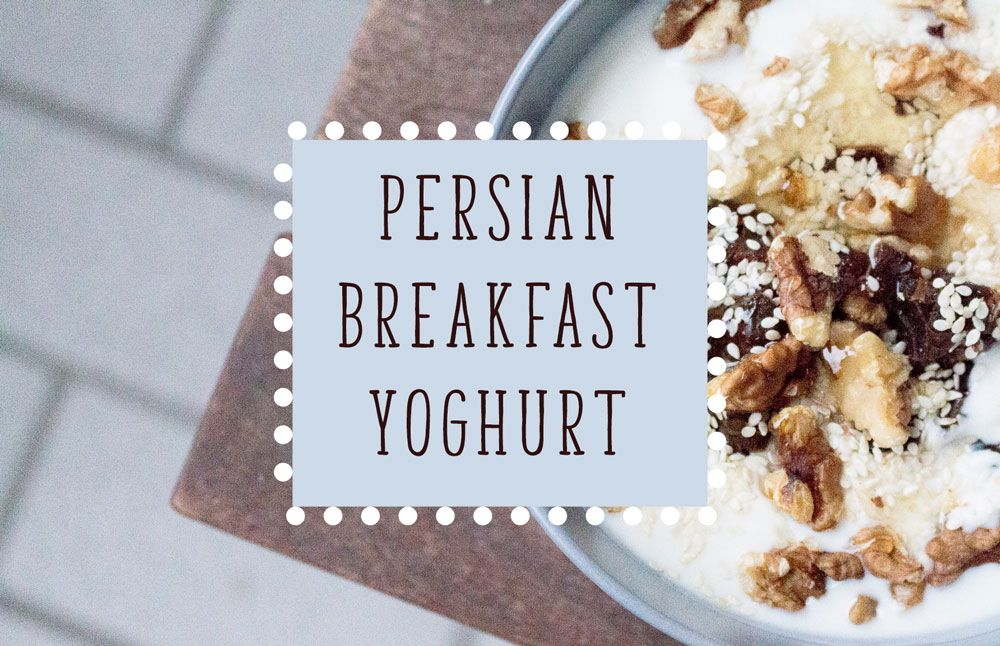 This awesome breakfast yoghurt is easy to make and can be prepared vegan or non-vegan. Spice up your morning meal or enjoy it as a healthy snack! #vegan #breakfast #yoghurt #healthy