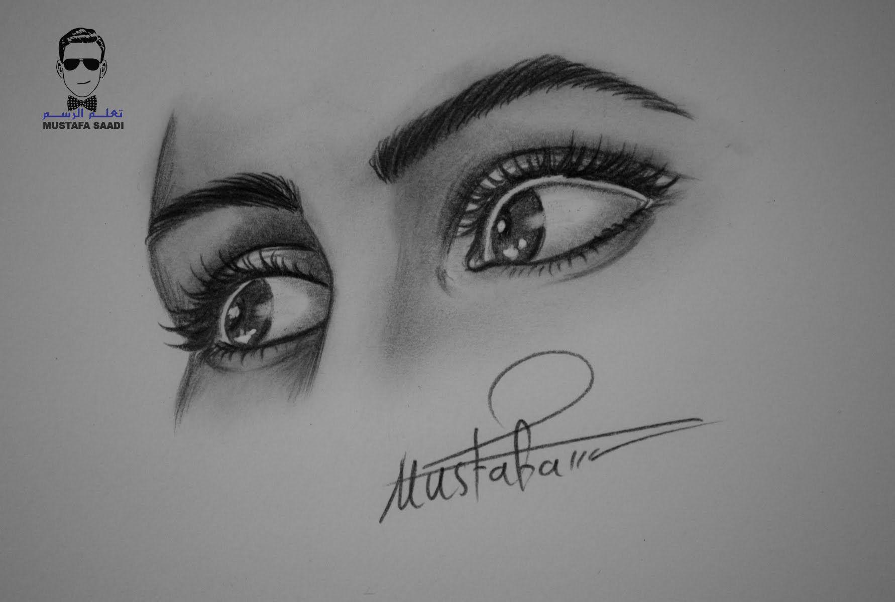 كيفية رسم عين مع نظرة جانبية بالرصاص مع الخطوات للمبتدئين Eye Drawing Photography Wallpaper Photo And Video
