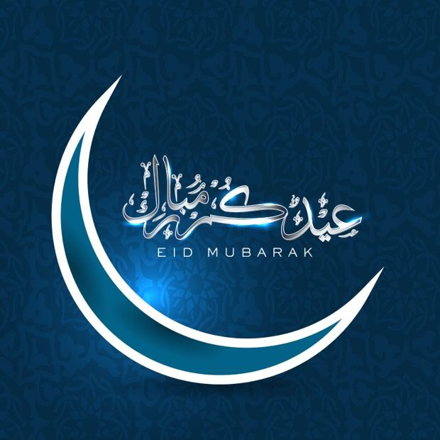Eid Mubarak تهنئة العيد عيدكم مبارك Arabic Calligraphy Calligraphy