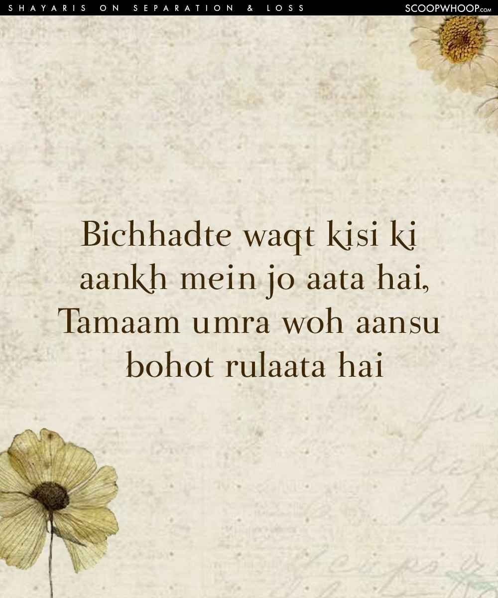 Painful Heart Touching Quotes: Of Loss & Heartbreak.