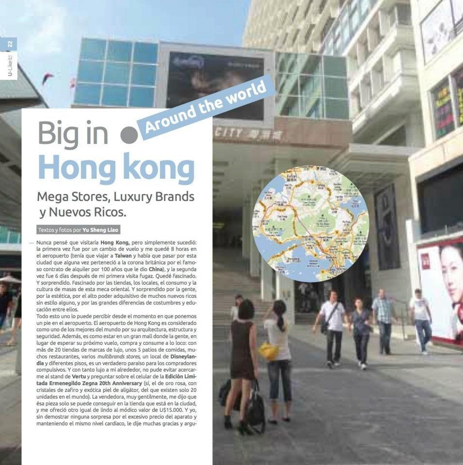 U-likeit! #2 | Big in Hong Kong
