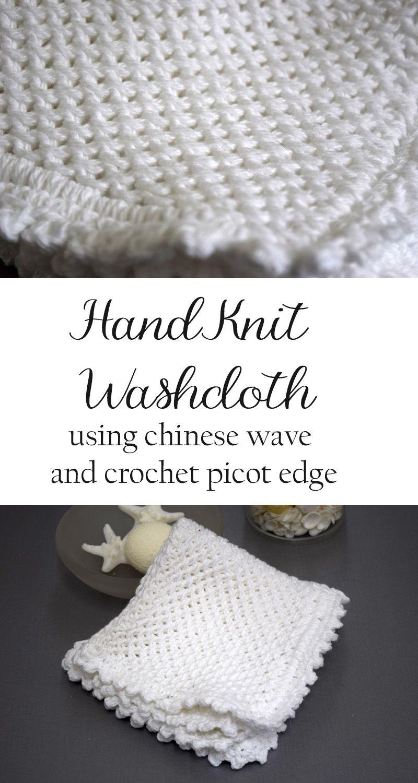 Chinese Wave Knit Washcloth Pattern | knitting | Pinterest | Tejido