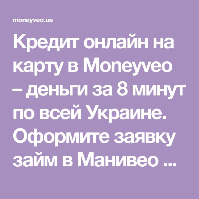 как взять кредит наличными в тинькофф банке