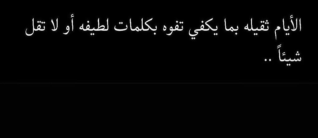 Pin By Asia Hamatta On كلمات لها معنى Calligraphy Arabic Calligraphy
