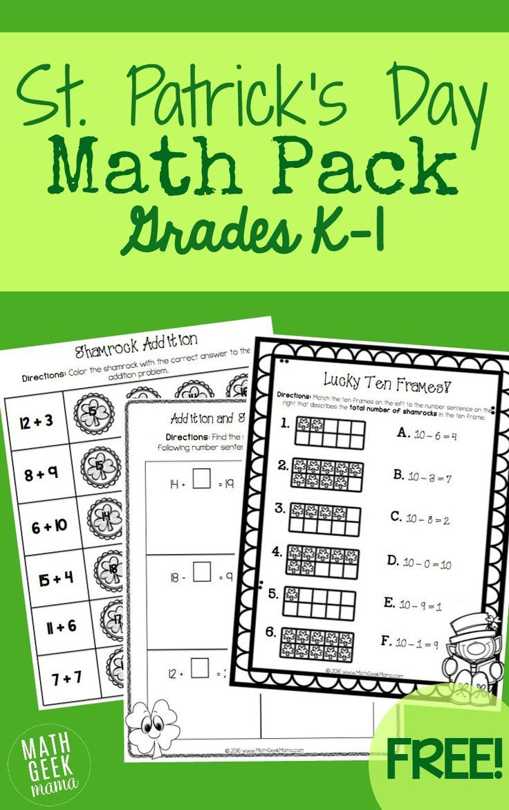 St. Patrick\'s Day Math Pack {K-1}   Math, Worksheets and Teacher
