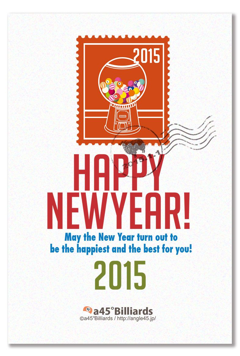 new years cards free download