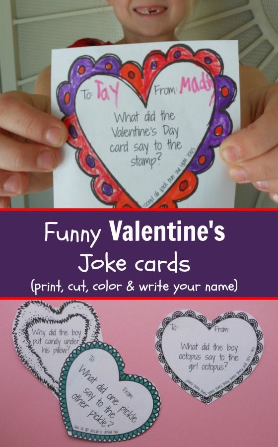 Funny Valentine S Day Cards Printable Joke Cards For Kids Valentine Joke Cards Valentine Jokes Valentines Day Jokes