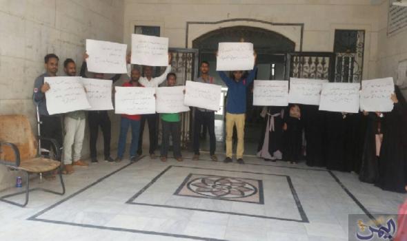 وقفة احتجاجية لمتعاقدي كلية الصيدلة في جامعة عدن Academics