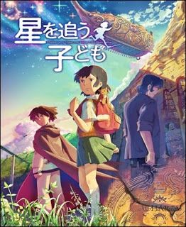Hoshi Wo Ou Kodomo Filmes De Anime Anime