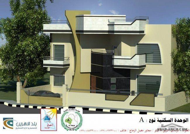 خرائط منازل وديكورات منازل سبلة عمان House Layout Plans Square House Plans Model House Plan