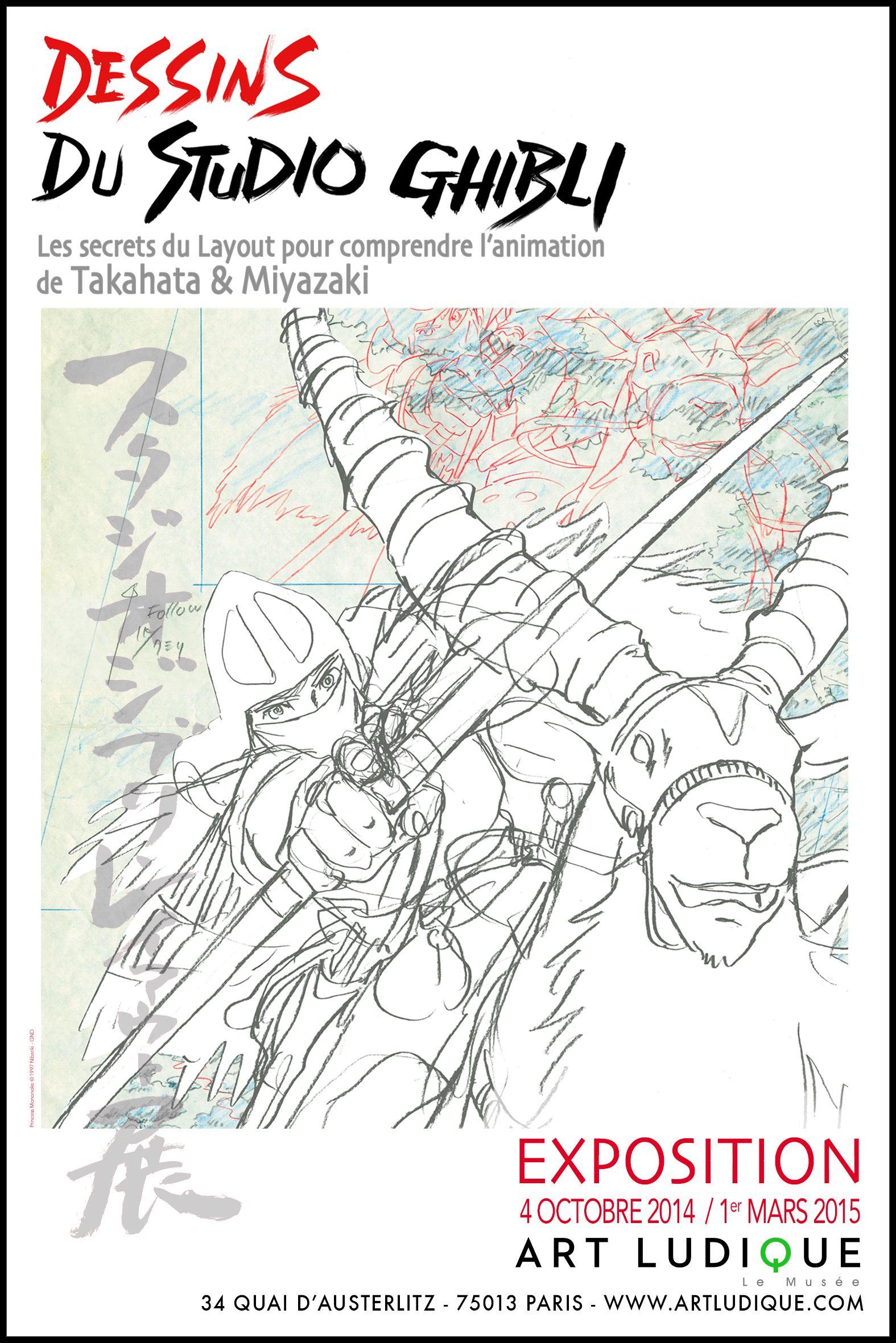 Exposition Dessins Du Studio Ghibli : exposition, dessins, studio, ghibli, Exposition], Dessins, Studio, Ghibli, Musée, Ludique, Ludique,, Ghibli,, Exposition