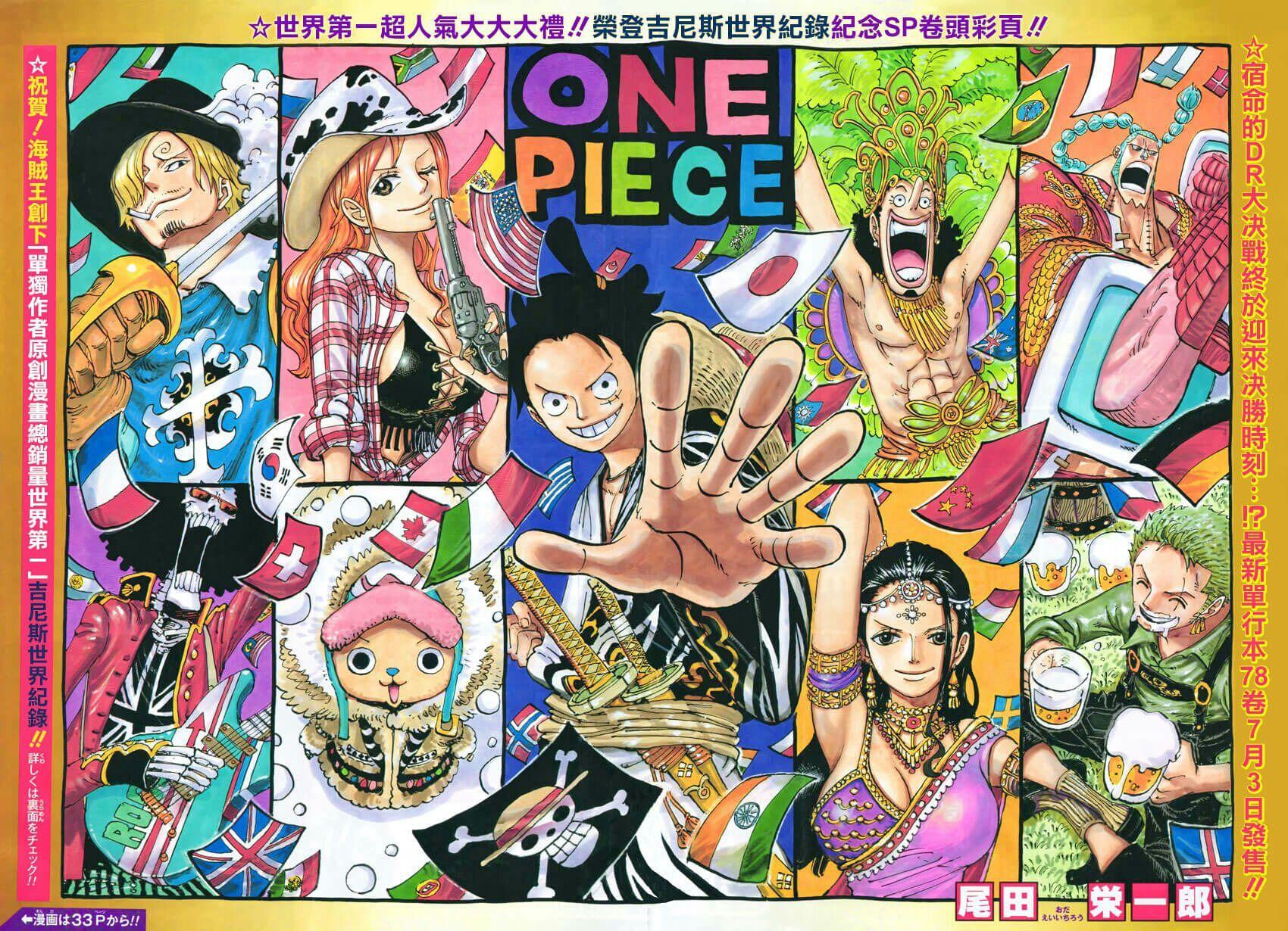 Tổng hợp những hình ảnh đẹp nhất One Piece en 2020 (con