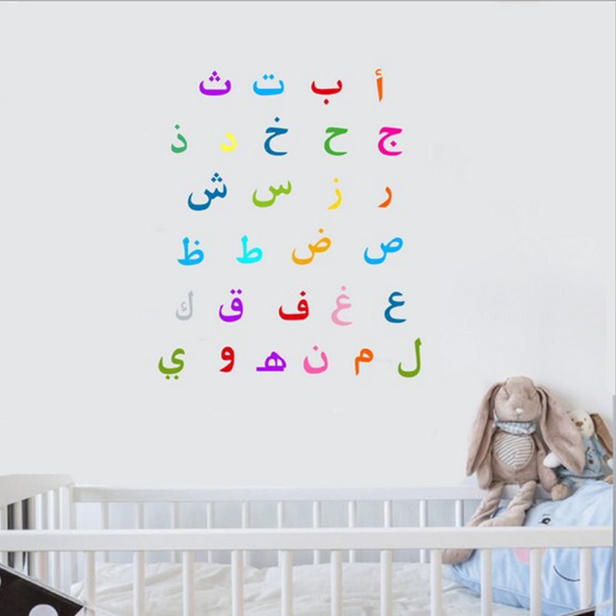Colorful arabic alphabet vinyl wall decals removable wall sticker colorful arabic alphabet vinyl wall decals removable wall sticker for childrens roombaby room decoration amipublicfo Gallery