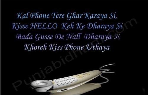 Whatsapp Romantic Punjabi Status in English   Whatsapp love status