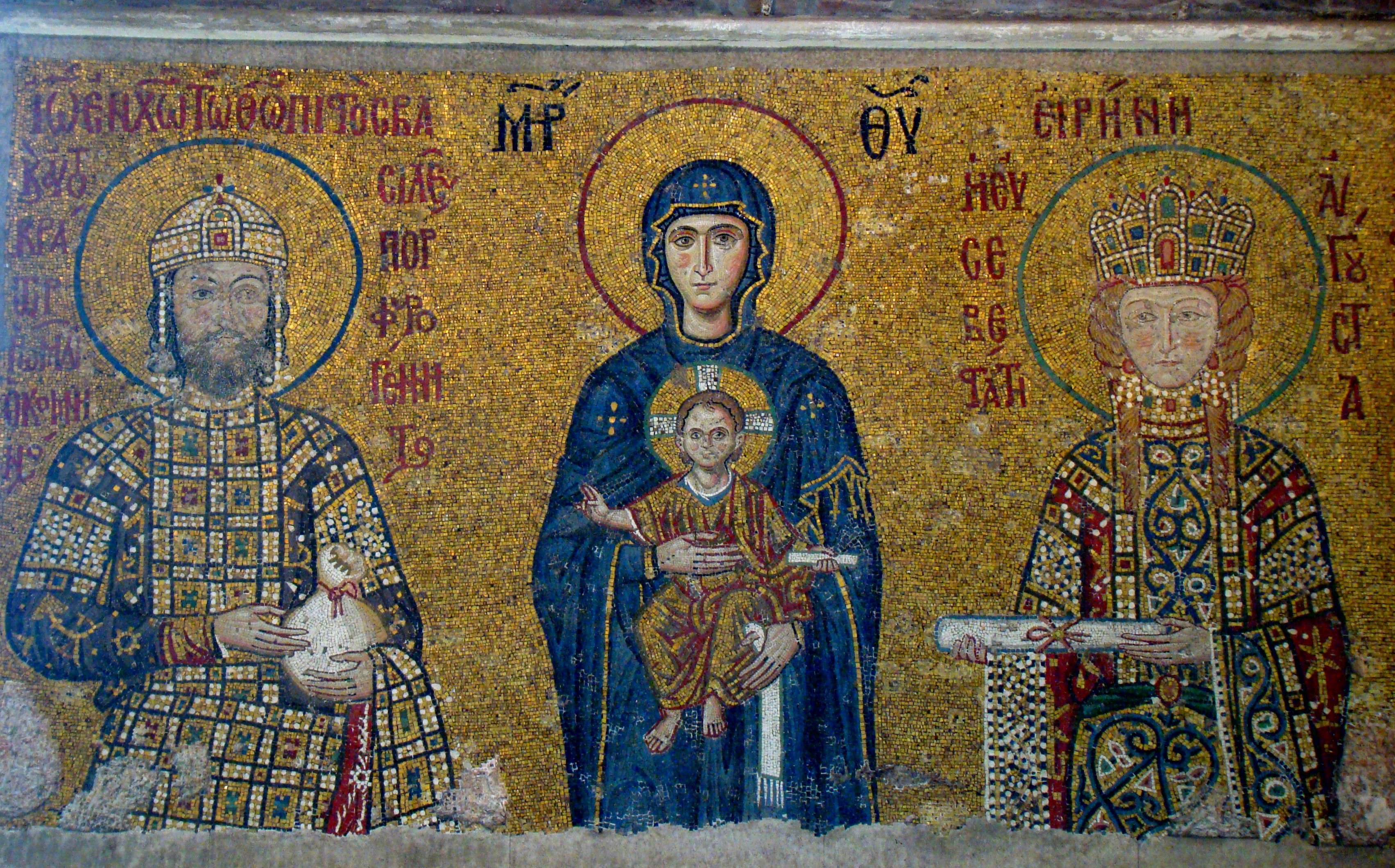 The Comnenus Mosaics From The Hagia Sophia Cathedral Now Museum It Shows Emperor John Ii 1118 1143 On The Lef Byzantine Mosaic Hagia Sophia Byzantine Art