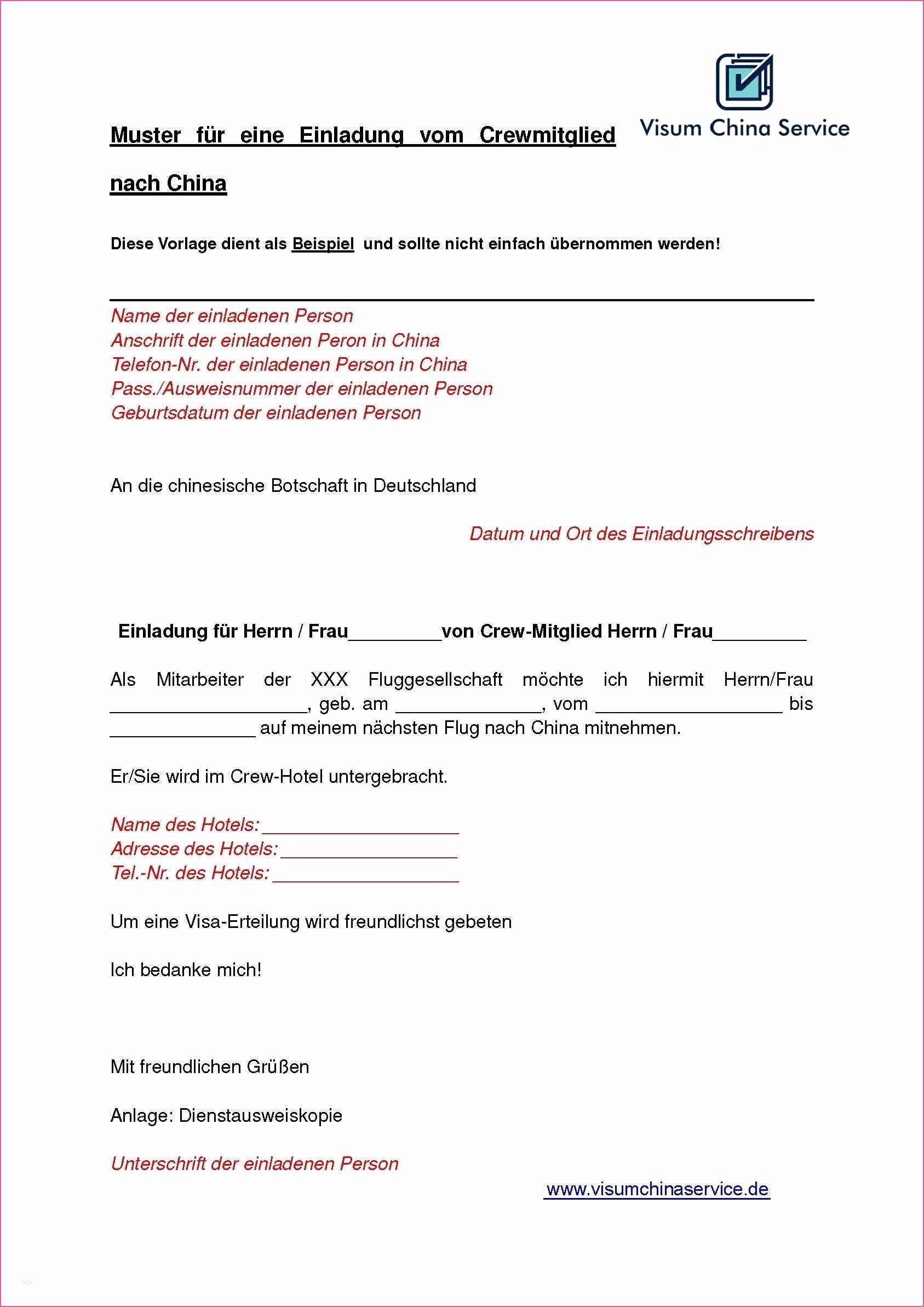 Einladungsschreiben Visum Muster Privat Einladungsschreiben Visum Muster Privat Einladungsschreiben Visum In 2020 Christmas Party Invitations Invitations Lettering