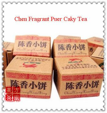 $36.89 (Buy here: http://appdeal.ru/8qen ) 50PCS Yunnan Old Flavor Mini Puer Tea Pu er Pu-erh Pu'erh Ripe Tea Pu-er Puerh Pu'er Slimming Tea For Health Care Free Shipping for just $36.89